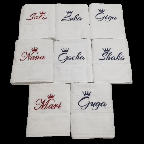 מגבת גוף רקומה - מגבות עם שם למסיבת רווקות - meantobe - הכול למסיבת רווקות